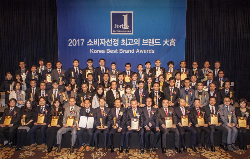 2017_최고의브랜드_단체01.jpg